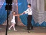 Конкурс «Уральская красавица»